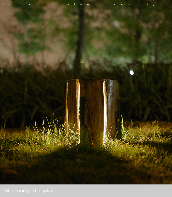 Imitation stump lawn lamp 2.jpg