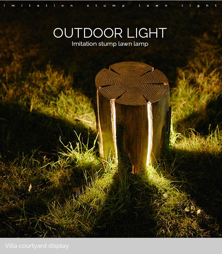 Imitation stump lawn lamp 1.jpg