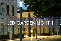 LED GARDEN LIGHT 1